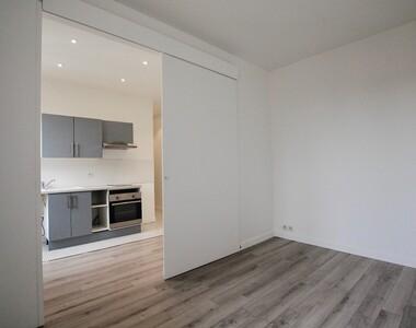 Location Appartement 1 pièce 24m² Asnières-sur-Seine (92600) - photo