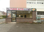 Vente Local commercial 345m² 2 MINUTES DU CENTRE VILLE - Photo 2