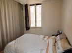 Vente Appartement 3 pièces 52m² Nancy (54000) - Photo 5