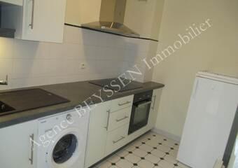 Location Appartement 2 pièces 46m² Brive-la-Gaillarde (19100) - Photo 1