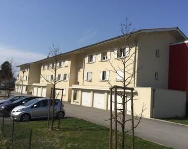 Vente Appartement 1 pièce 26m² LE VERSOUD - photo