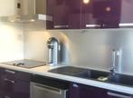 Vente Appartement 76m² Grenoble (38100) - Photo 2