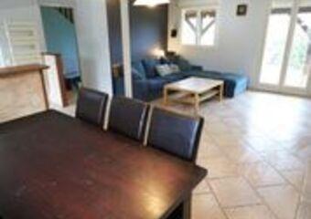 Vente Maison 7 pièces 170m² AUFFAY