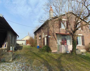 Vente Maison 4 pièces 75m² Château-la-Vallière (37330) - photo