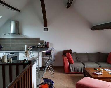 Vente Appartement 1 pièce 37m² Bouray-sur-Juine (91850) - photo