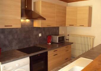 Vente Appartement 1 pièce 39m² Bellevaux (74470) - photo
