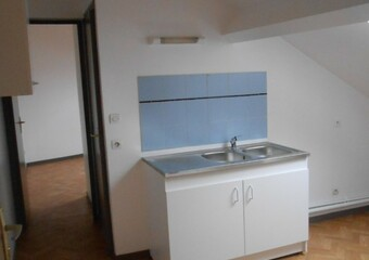 Location Appartement 2 pièces 17m² Tergnier (02700) - photo