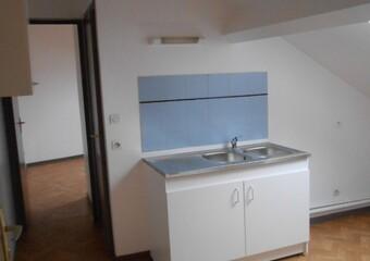 Location Appartement 2 pièces 17m² Tergnier (02700) - photo