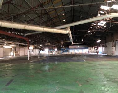 Location Local industriel 1 800m² Marmande (47200) - photo