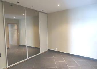 Vente Maison 6 pièces 125m² Saint-Laurent-de-la-Salanque (66250)