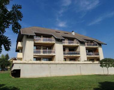 Location Appartement 2 pièces 43m² Rumilly (74150) - photo
