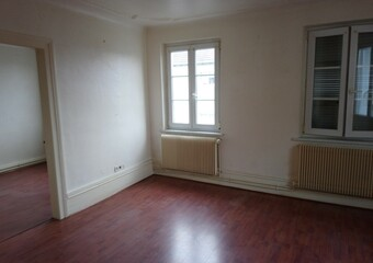 Renting Apartment 2 rooms 30m² Brumath (67170) - photo