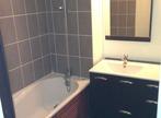 Location Appartement 2 pièces 37m² Saint-Denis (97400) - Photo 4