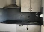 Location Maison 3 pièces 77m² Luxeuil-les-Bains (70300) - Photo 1