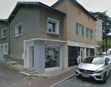 Location Local commercial Saint-Priest (69800) - photo