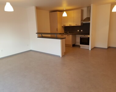 Vente Appartement 4 pièces 89m² ROSENDAEL - photo