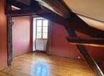 Vente Maison 11 pièces 250m² Cayres (43510) - Photo 10