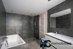 Vente Maison 5 pièces 171m² Fontaines (71150) - Photo 7