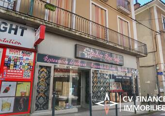 Vente Local commercial 3 pièces Voiron (38500) - photo