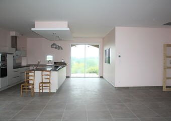 Renting House 5 rooms 230m² Savignac-Mona (32130) - Photo 1