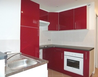 Vente Appartement 2 pièces 35m² Dammartin-en-Goële (77230) - photo
