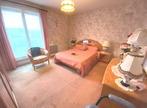 Vente Maison 4 pièces 85m² Hauterive (03270) - Photo 8