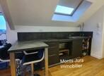 Vente Appartement 2 pièces 36m² Prévessin-Moëns (01280) - Photo 5