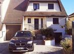 Vente Maison 6 pièces 128m² Tremblay-en-France (93290) - Photo 1