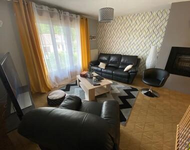 Vente Maison 6 pièces 125m² Oye-Plage (62215) - photo