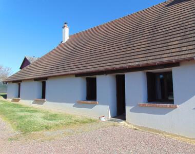 Sale House 8 rooms 158m² Souvigné (37330) - photo