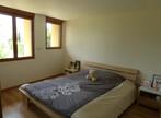 Vente Maison 5 pièces 120m² Lapeyrouse-Mornay (26210) - Photo 8