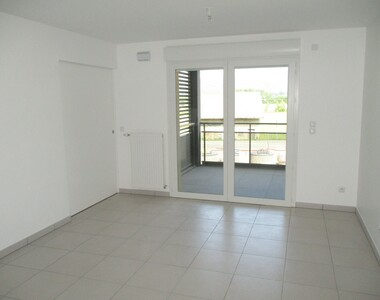 Location Appartement 2 pièces 39m² Rumilly (74150) - photo