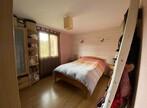 Vente Maison 7 pièces 131m² Marcoux (42130) - Photo 4