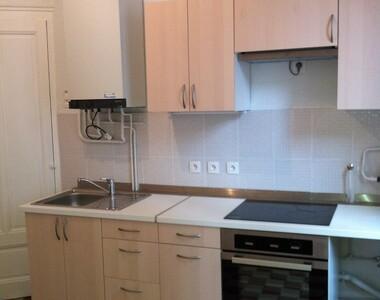 Location Appartement 2 pièces 42m² Grenoble (38000) - photo