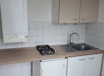 Renting Apartment 2 rooms 39m² Toulouse (31100) - Photo 6