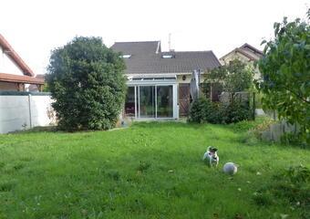 Vente Maison 7 pièces 168m² Aulnay-sous-Bois (93600) - Photo 1