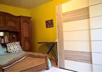 Vente Maison 4 pièces 90m² Chazelet (36170)