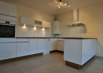 Vente Appartement 3 pièces 70m² Annemasse (74100) - photo