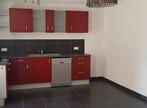 Vente Maison 4 pièces 85m² FOUGEROLLES - Photo 2