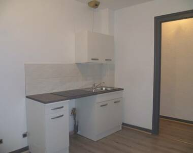 Renting Apartment 2 rooms 27m² Voiron (38500) - photo