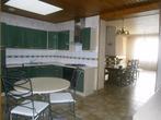 Vente Maison 4 pièces 98m² Arras (62000) - Photo 2