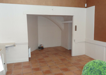 Location Local commercial 1 pièce 28m² Montélimar (26200) - Photo 1