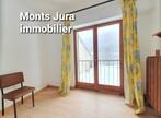 Vente Immeuble 276m² Mijoux (01410) - Photo 2