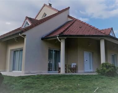 Vente Maison 7 pièces 206m² Bellerive-sur-Allier (03700) - photo
