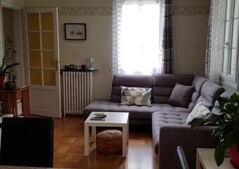 Vente Maison 4 pièces 105m² Sainte-Adresse (76310) - photo