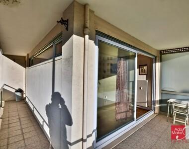 Sale Apartment 2 rooms 65m² Annemasse (74100) - photo