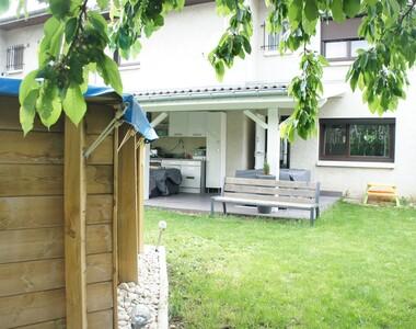 Vente Maison 5 pièces 100m² Saint-Égrève (38120) - photo