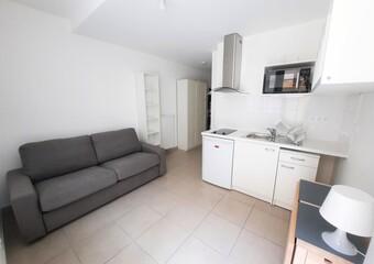 Location Appartement 1 pièce Nantes (44000) - Photo 1