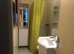 Location Appartement 2 pièces 45m² Tournefeuille (31170) - Photo 4