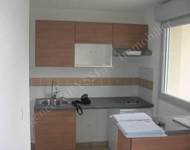 Location Appartement 2 pièces 38m² Brive-la-Gaillarde (19100) - photo